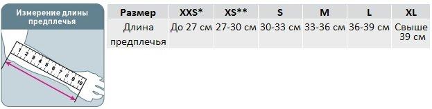 размеры orlett as-302